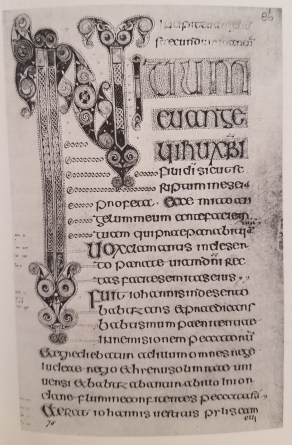 Book of Durrow- initial page of saint marks gospel