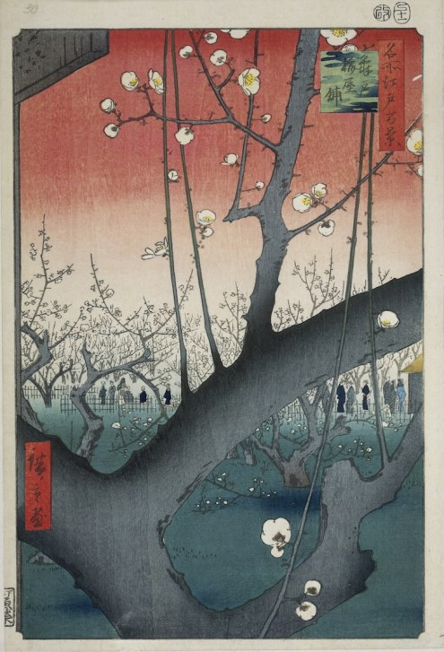 Andō Hiroshige, The Plum Garden in Kameido, 1857